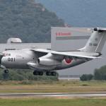 Aviation Feature – Japan Pt.10 – Gifu Air Base