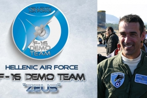 © HAF Demo Team