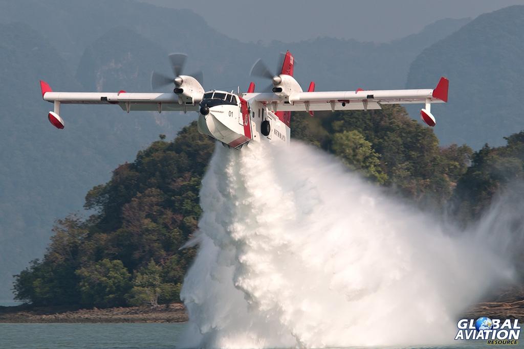 Malaysian Maritime Enforcement Agency CL-415MP - © Paul Filmer - Global Aviation Resource