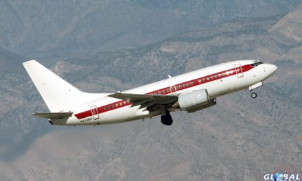 """Aviation Feature – """"Janet Airlines"""""""