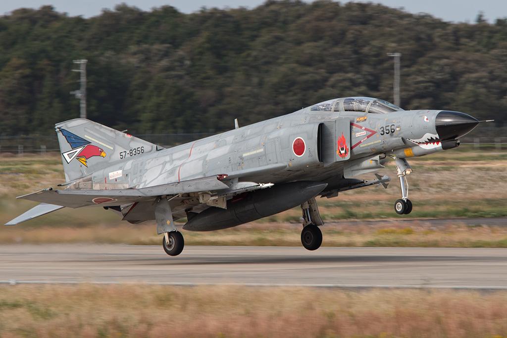 Aviation Feature – Japan Pt.8 – Hyakuri Air Base