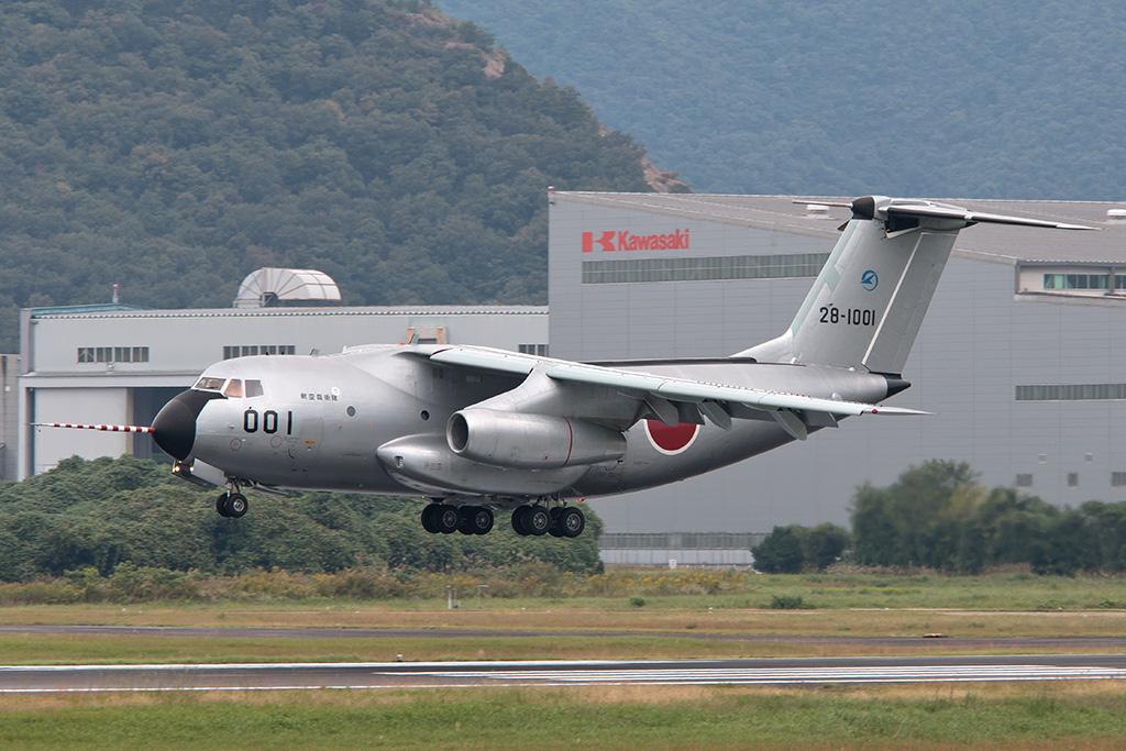 Aviation Feature – Japan Pt.10 – Gifu Air Base