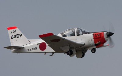 Aviation Feature – Japan Pt.4 – Ozuki and Hofu-kita Air Bases