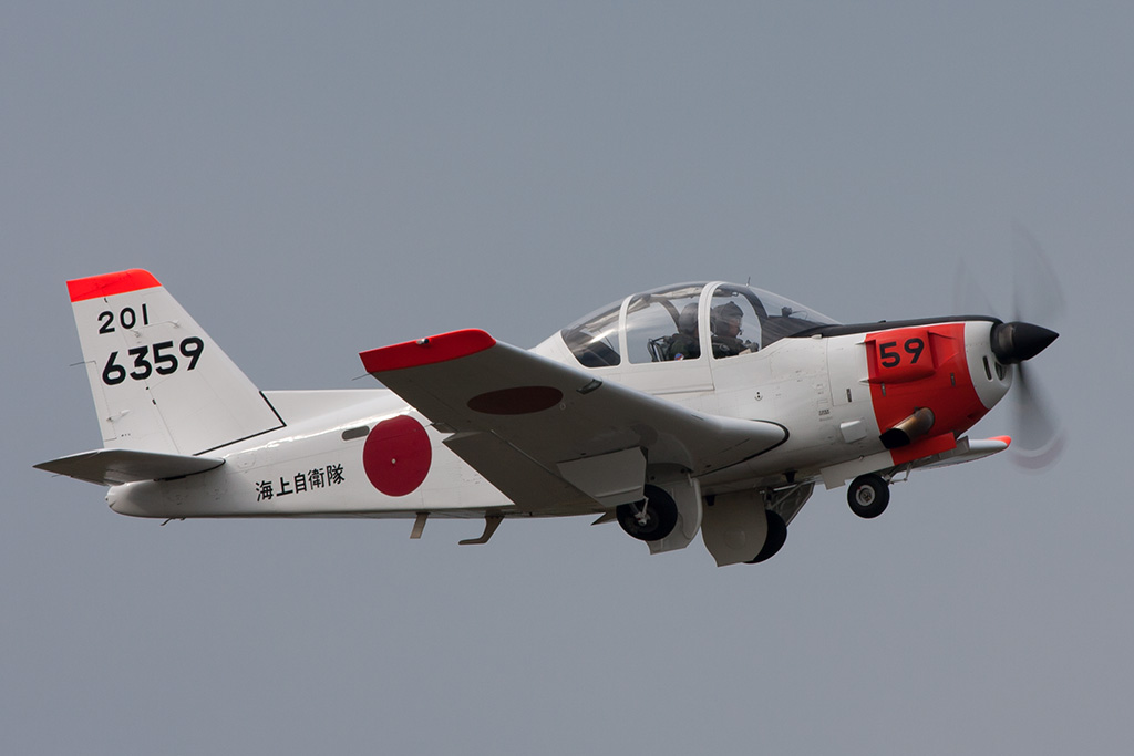 Aviation Feature – Japan Pt.4 – Ozuki and Hofu-kita Air Bases
