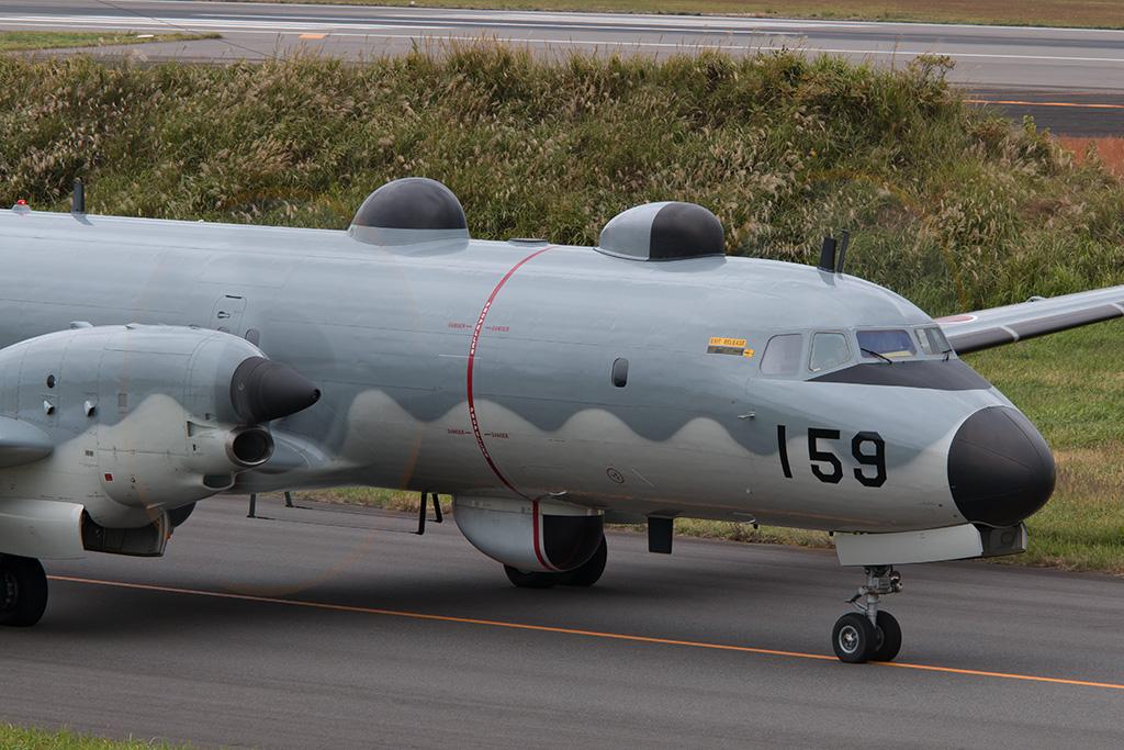 Aviation Feature – Japan Pt.9 – Iruma Air Base